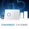 CHUANGO创高GSM防盗报警系统