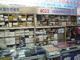 北京罗彻斯特电子科技有限公司