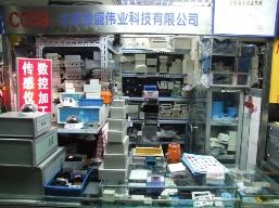 北京强盛伟业科技有限公司