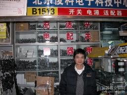 北京俊科伟业电源科技中心