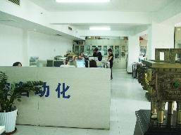 北京博讯科技有限公司