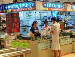 中泰经纬电子技术(北京)有限公司