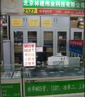 北京林建伟业科技有限公司