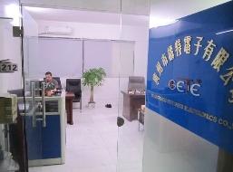 广州市格特电子有限公司