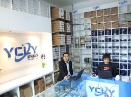 北京英程利远科技有限责任公司