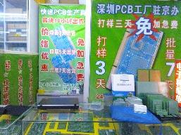 恒泰创新(北京)电子有限公司