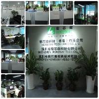 深圳市量子视讯技术有限公司