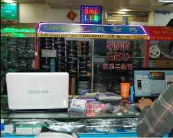 深圳市光贝电子有限公司