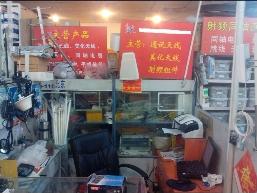 北京天宇海森科技有限公司