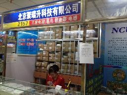 北京聚瑞升科技有限公司