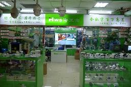北京海卫士电子有限公司
