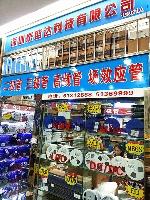 深圳泰盛达科技有限公司