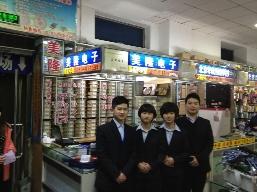 深圳市美隆电子有限公司