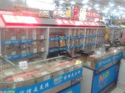 深圳市四方联达科技有限公司-艺源电子