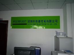深圳市卅亿光电有限公司北京销售部(北京亿林盛业电子元器件经营部)