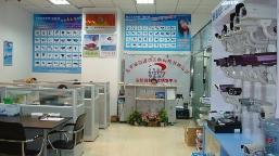 北京迪视通达安防科技有限公司