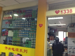 北京双迎盛业科技有限公司