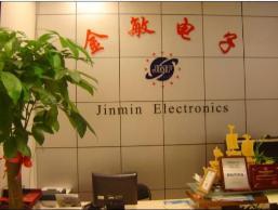 北京金敏伟业电子科技发展有限公司