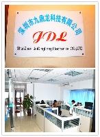 深圳市九鼎龙科技有限公司