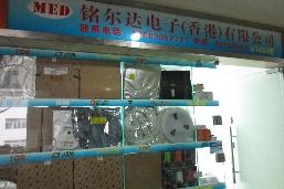铭尔达电子(香港)有限公司