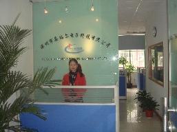 深圳市英瑞尔电子科技有限公司