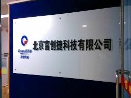 香港宏图伟业集团有限公司
