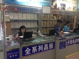 北京泰和特电子技术有限公司