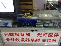深圳市万网博通科技有限公司(原永诚众信)