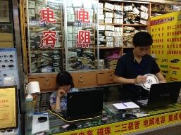 北京亚佳昌盛科技有限公司