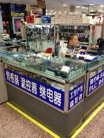 北京晋源力隆电子有限公司