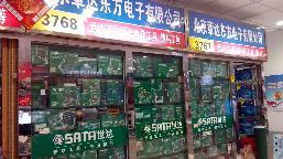 北京章达东方电子有限公司