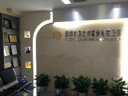 深圳市东之洋实业有限公司