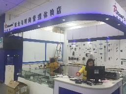 北京国豪安通科技有限公司