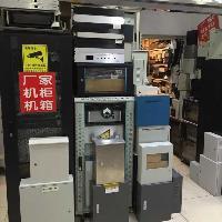 康普电子仪器机箱厂