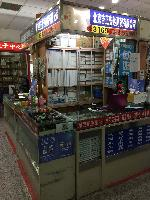 北京吉正宏达商贸有限公司