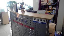 北京航丰维电科技发展有限公司