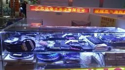 汇芯达电子香港有限公司