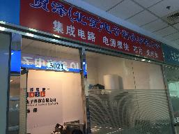 贸泽(北京)电子科技有限公司