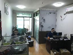 深圳市振芯源科技有限公司