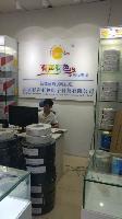 北京有声有色电子科技有限公司