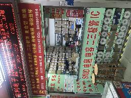 深圳市吉利电子有限公司