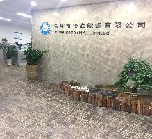 深圳市怡海能达有限公司