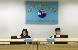 深圳市科源信科技有限公司
