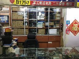 北京美源美芯电子科技有限公司