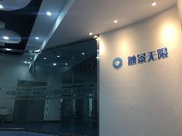 触景无限科技(北京)有限公司
