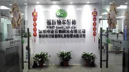 深圳市福斯特半导体有限公司