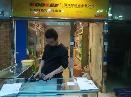 北京满兴顺科技有限公司