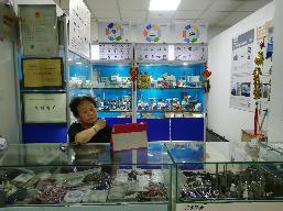 北京昆仑邦达联合科技有限公司