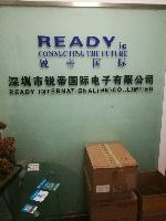 深圳市锐帝国际电子有限公司