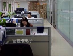 深圳市富佳维电子有限公司